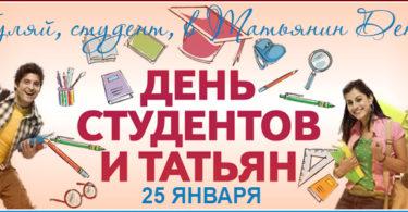 Детский сад праздник мам