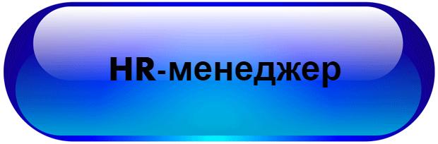 foto_knopka_33