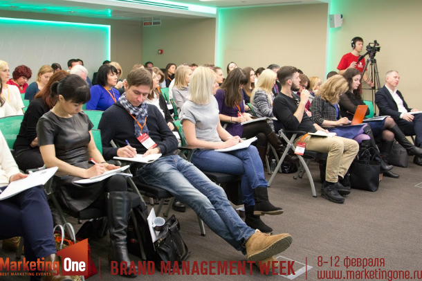 Marketing One представил Brand Management Week