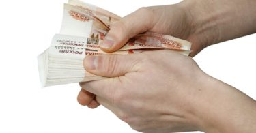 Бюджетникам выплатят всю зарплату