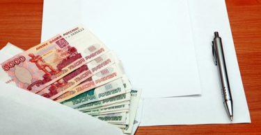 Правительство РФ ищет способы борьбы с теневой занятостью