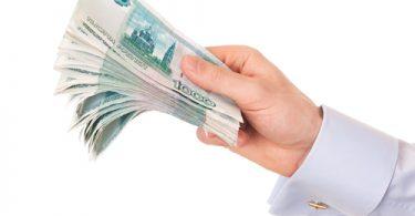 Увеличение штрафов за невыплату зарплаты
