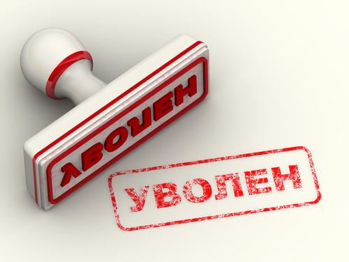 В Кубани уволили 30 депутатов