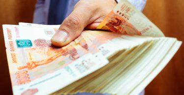 Срок уплаты страховых взносов за декабрь