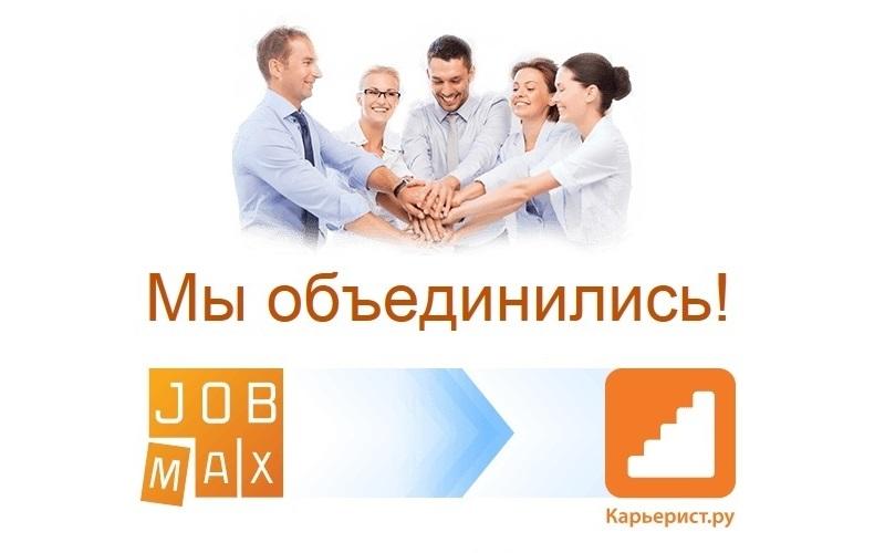 careerist.ru и Карьерист.ру стали одним целым!