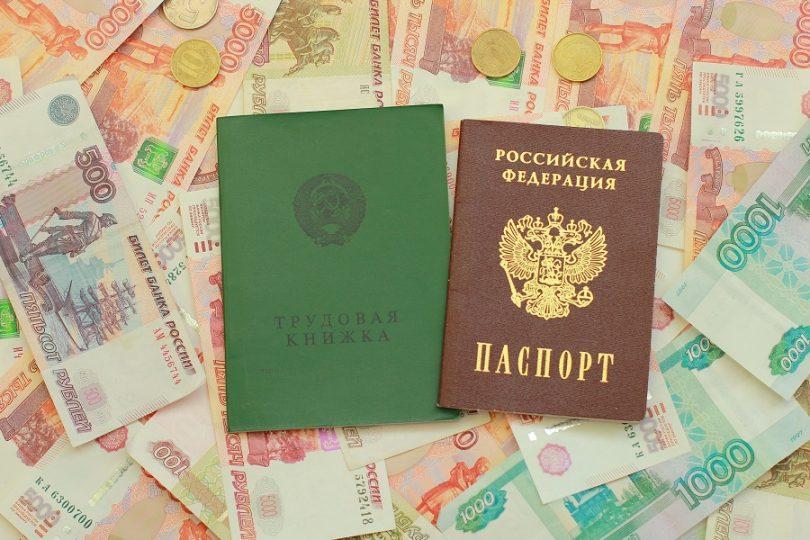Как грамотно уволиться в Санкт-Петербурге
