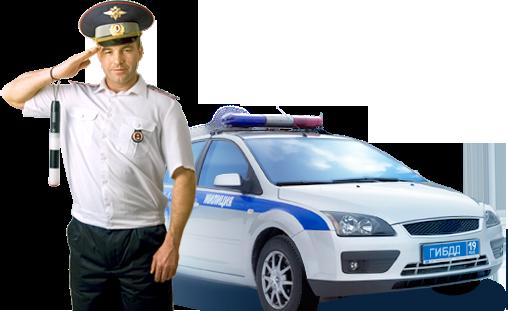 https://careerist.ru/news/wp-content/uploads/2016/07/05_04_2013-13_04_26-inspector-car.png