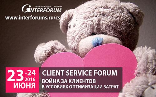 Client_Service