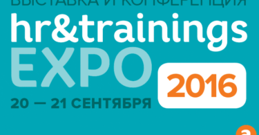 EXPO2016_stat