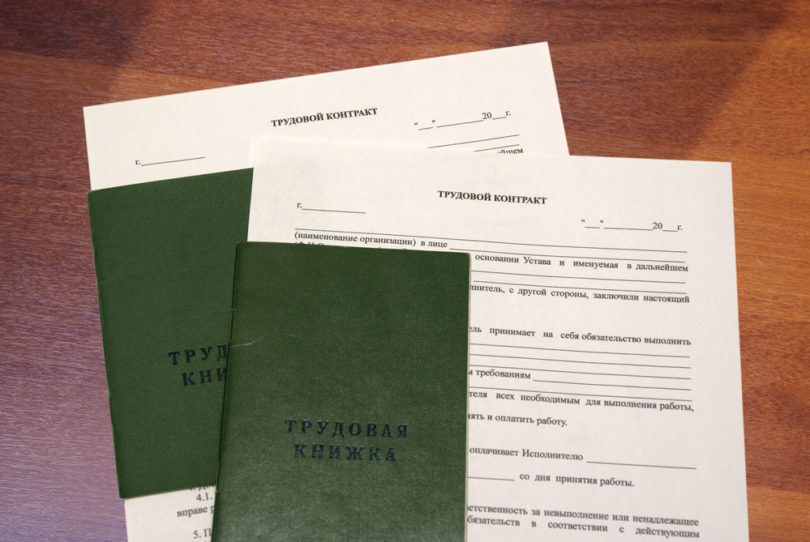Russian employment record books and blank form of a labor agreement