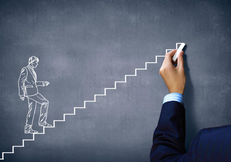 Как получить повышение на работе