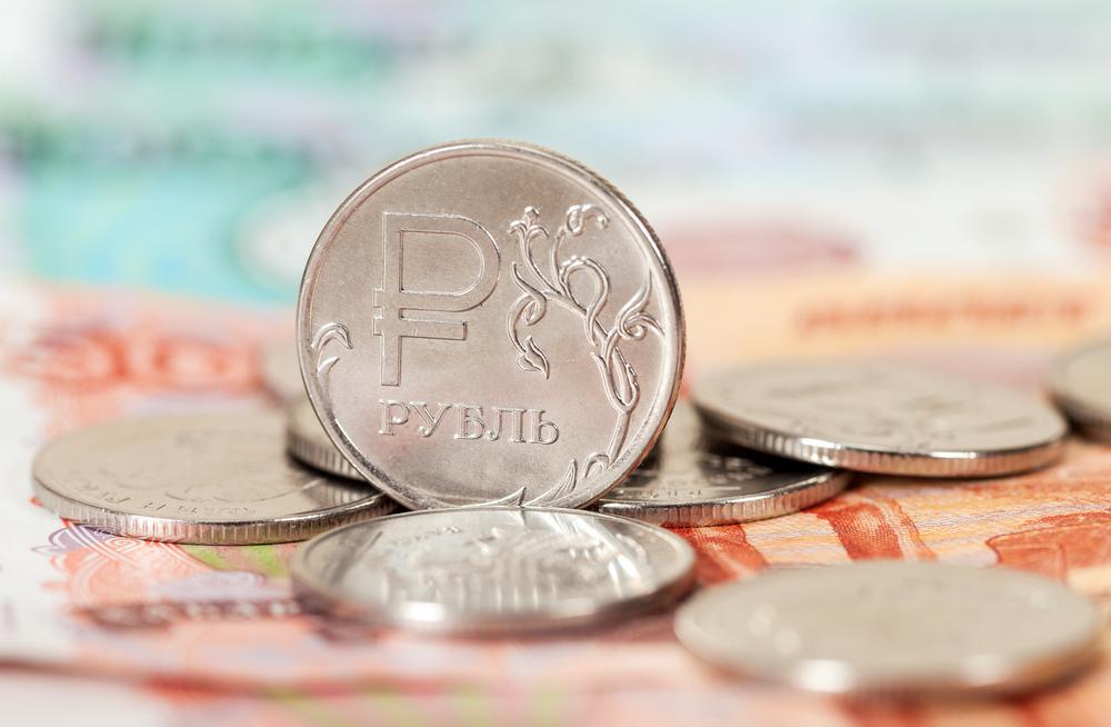 Курс рубля в болгарии на сегодня