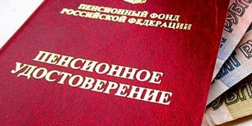 1436846643_pronedra_7zefyody_ok1_glyryjjv_ok1
