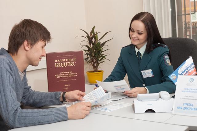 Какая зарплата у налогового инспектора