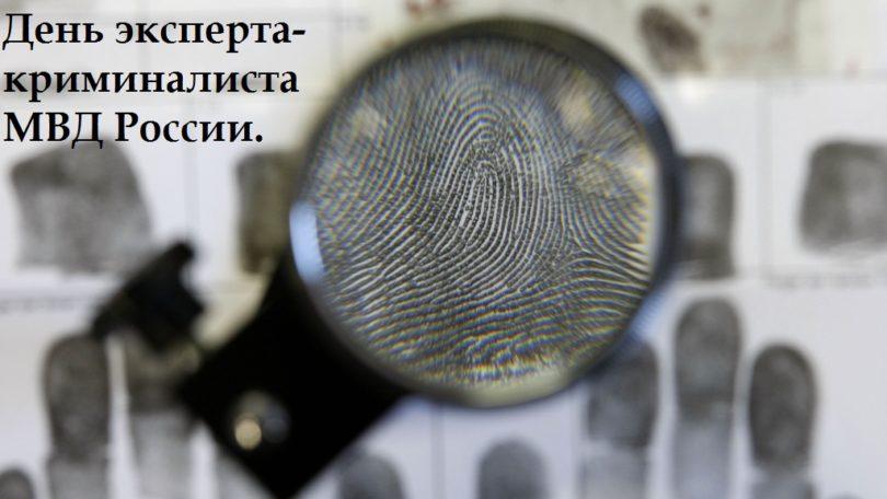 Eine Lupe vergroessert am Dienstag, 3. November 2009, im Fachbereich Daktyloskopie der Kriminaltechnischen Untersuchungsstelle (KTU) in Tuebingen, Baden-Wuerttemberg, einen Fingerabdruck. Die KTU gab im Rahmen einer Presseveranstaltung Einblick in ihre Arbeit. (AP Photo/Thomas Kienzle)--------A magnifier enlarges a fingerprint in the forensic examination center of the police in Tuebingen, Germany, Tuesday, Nov. 3, 2009.  (AP Photo/Thomas Kienzle)