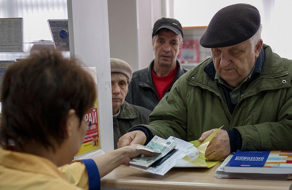 Районные коэффициенты при начислении военной пенсии