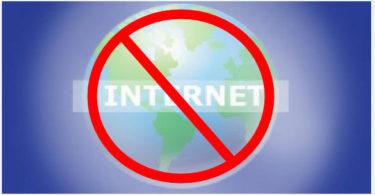 interneta-net1