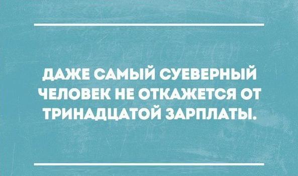 1444344757_900577531