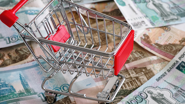 Shopping cart on russian rubles.