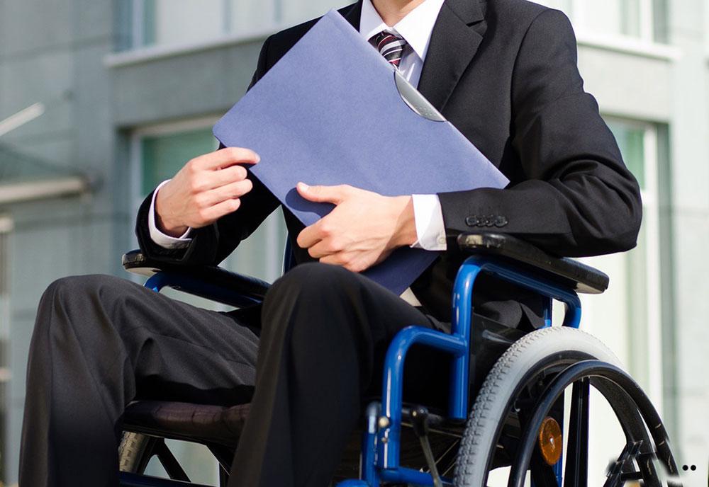 Трудоустройство инвалидов в россии