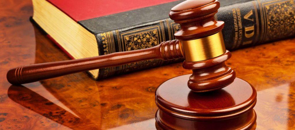 юридическая консультация в россии границ