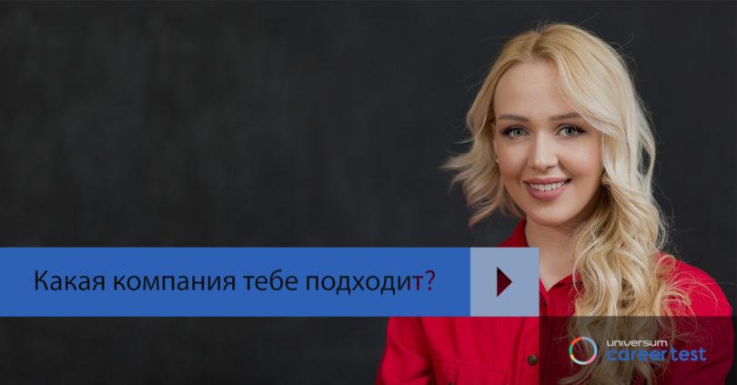 facebook-image-russian-woman