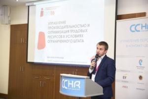 hrmcc16_aleksandr-shestakov