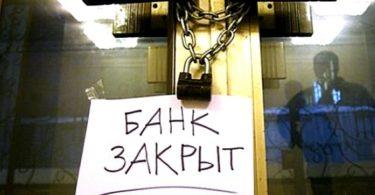 bank_146045031014