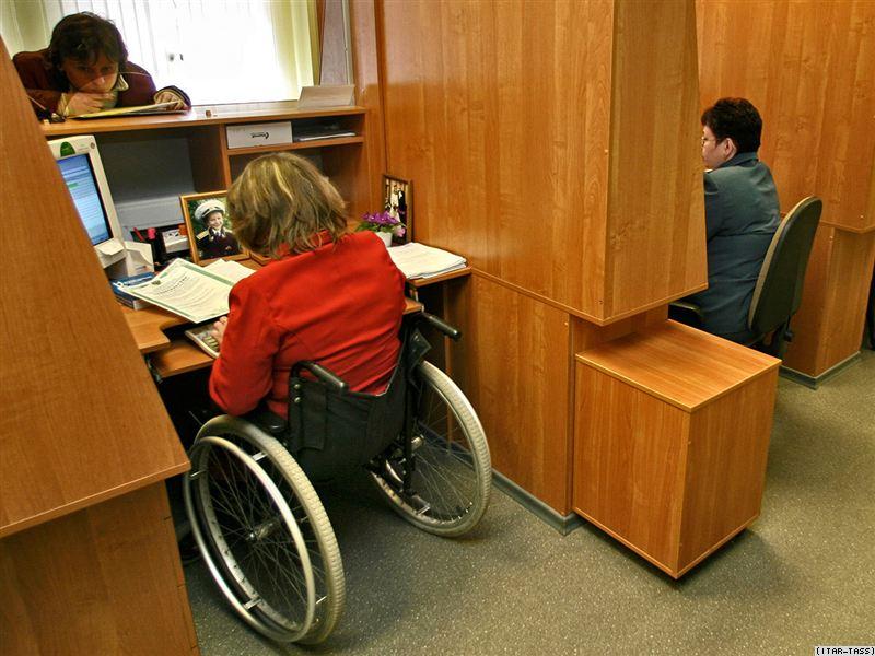 rabota-dlya-invalidov