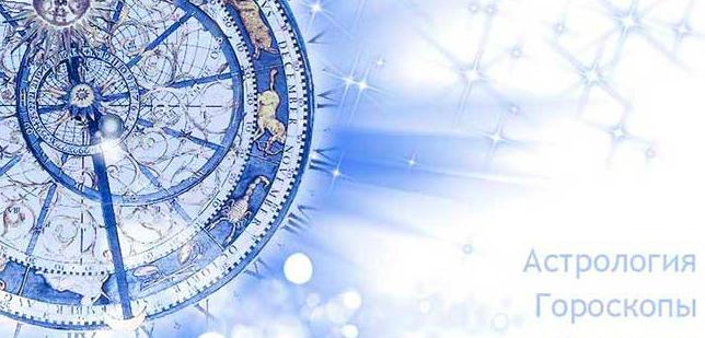 vajniy-goroskop-na-2017-god-po-znakam-zodiaka-i-po-godu-rojdeniya-1