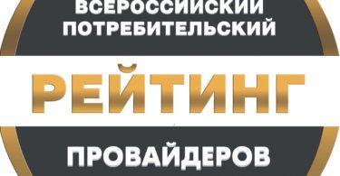 лого-золото