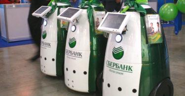 sberbank_promobot