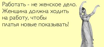atkritka_1438798722_348