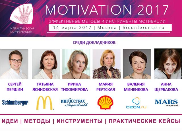 motivation-640x460