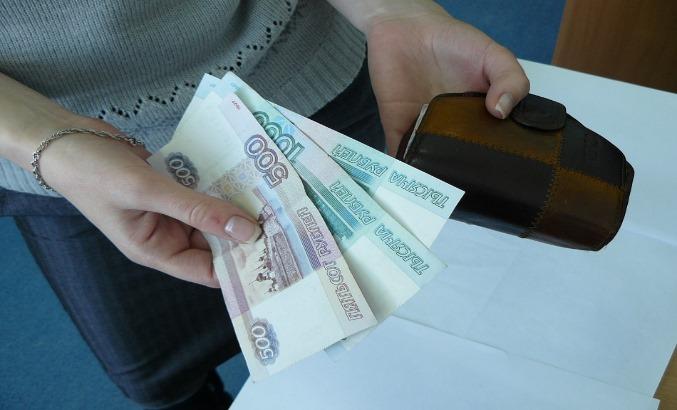 dohodi-rossiyan