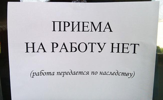 rabota-v-bolgarii-002