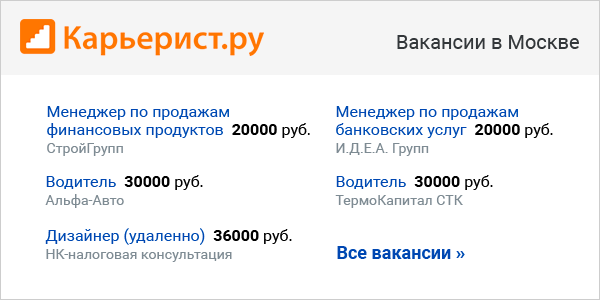 600v300