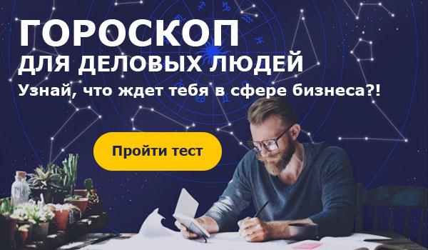 karerist_600x350