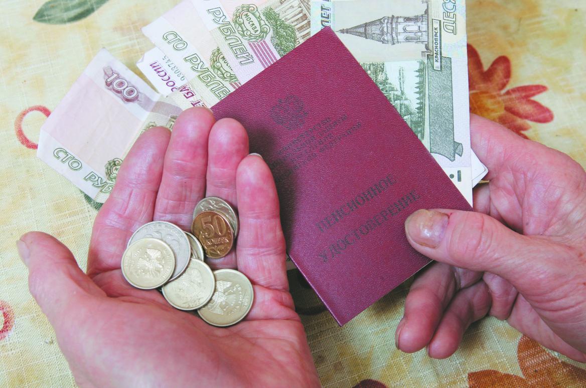 Почему я получила половину пенсии получить кредит тем кто получает пенсию по потере кормильца