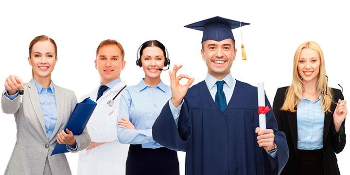 По какому разряду можно работать с высшем образованием