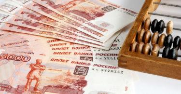 Отзыв на заявление о взыскании судебных расходов по гражданскому делу