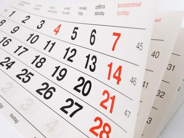 Работа в праздники и выходные дни